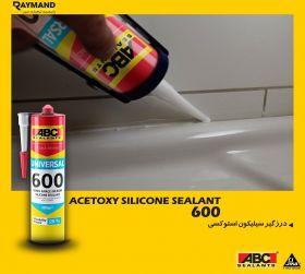 درزگیر سیلیکون اسیدی ABC 600