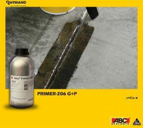 پرایمر سیکا Sika 206 G+P